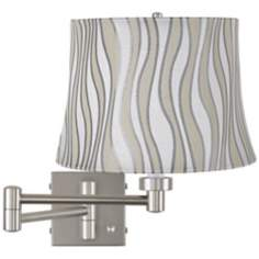 Gray Curved Stripes Brushed Steel Swing Arm Wall Lamp