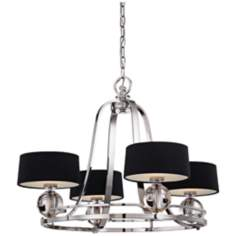 Quoizel Uptown Gotham 4-Light Wide Silver Chandelier