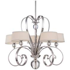 Quoizel Uptown Madison Manor 5-Light Silver Chandelier