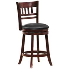 "HomeBelle Detailed Back 24"" Swivel Counter Stool"