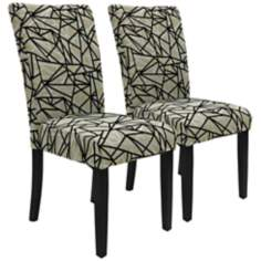 Set of 2 Tibor Beige and Black Side Chairs