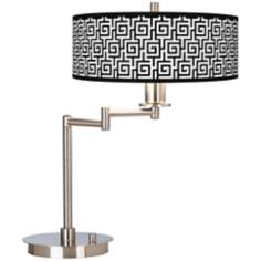 Greek Key Giclee CFL Swing Arm Desk Lamp
