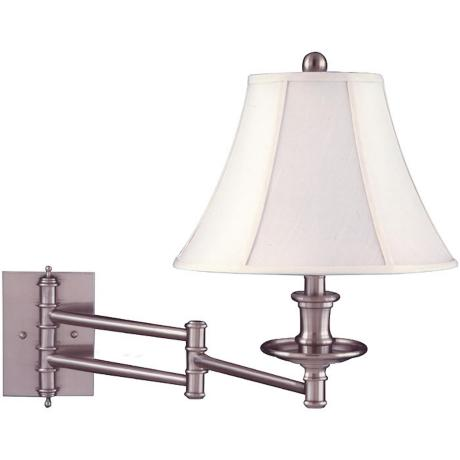 Bell Shade Brushed Steel Swing Arm Wall Lamp
