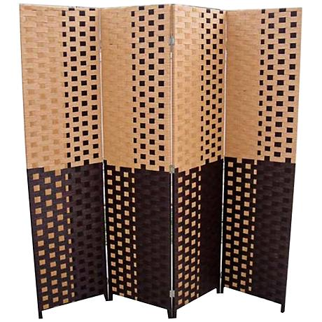 Reisner Two-Tone Espresso Paper Straw Weave 4-Panel Screen