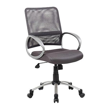 Boss Charcoal Gray Mesh Fabric Adjustable Task Chair