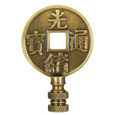 "2"" High Chinese Coin Bronze Finish Lamp Shade Finial"