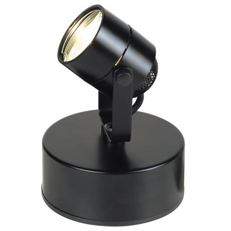 Pro Track® Floor or Table Mount Mini Accent Light