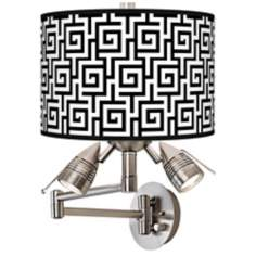 Greek Key Giclee Side Light Swing Arm Wall Light