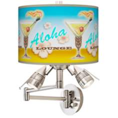 Aloha Lounge Giclee Swing Arm Wall Light
