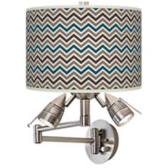 Zig Zag Giclee Swing Arm Wall Light