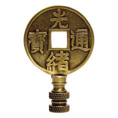 "3 1/8"" High Chinese Coin Antique Brass Lamp Shade Finial"