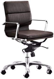 Adjustable Office Chair Picture