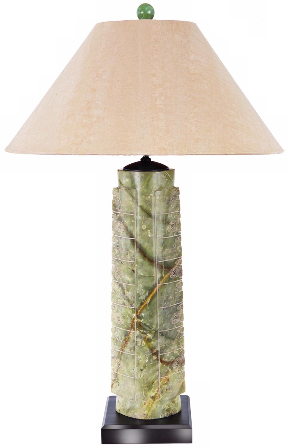 Frederick Cooper King Darius Table Lamp (G7583)