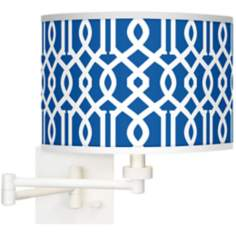 Chain Reaction Giclee White Swing Arm Wall Light