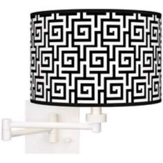 Greek Key Giclee White Swing Arm Wall Light