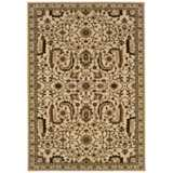 Botanical Traditions Beige Area Rug