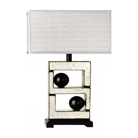 Bolmoro Contemporary Table Lamp