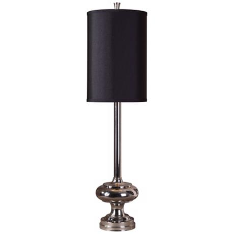 Uttermost Jelani Buffet Lamp