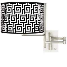 Greek Key Brushed Steel Plug-In Swing Arm Wall Light
