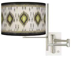 Desert Ikat Plug-in Swing Arm Wall Light
