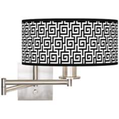 "Greek Key 12"" Wide Drum Swing Arm Lamp"