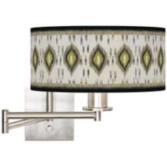 "Desert Ikat Brushed Steel 12"" Wide Drum Swing Arm Lamp"