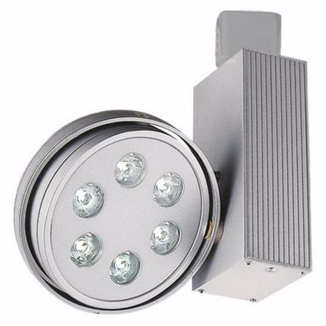 Silver LED Round 6-Light JU Track Head