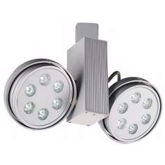 Jesco Silver LED Round Two Spot Juno Compatible Track Head