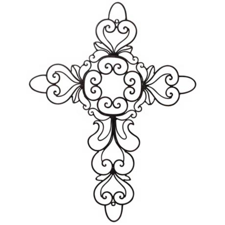 "Metal Cross 25"" High Wall Decor"
