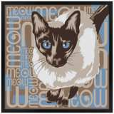 "Lunchtime Cat 26"" Square Black Giclee Wall Art"