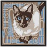 "Lunchtime Cat 31"" Square Black Giclee Wall Art"