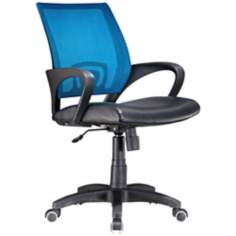 Officer Midnight Blue and Black Adjustable Office Chair