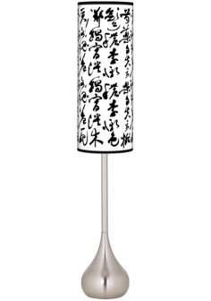 Chinese Scroll Giclee Teardrop Torchiere Floor Lamp