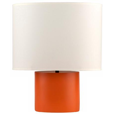 Lights Up! Devo Oval Carrot Table Lamp