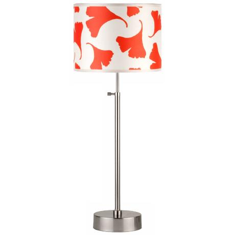 Lights Up! Cancan Orange Ginko Leaf Adjustable Table Lamp