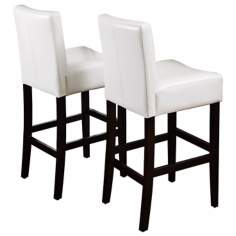 Set of 2 White Bonded Leather Barstools