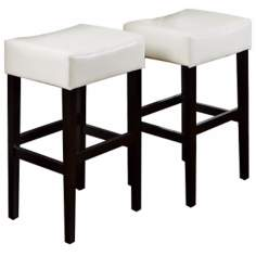 Set of 2 White Leather Bar Stools