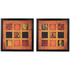 Set of 2 Love and Beauty Framed Wall Art Prints