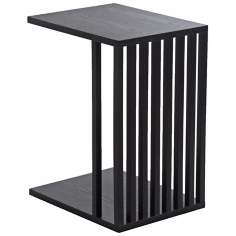 Effie Wenge Modern Side Table