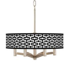 Reflection Ava 6-Light Nickel Pendant Chandelier