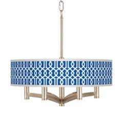 Chain Reaction Ava 6-Light Nickel Pendant Chandelier