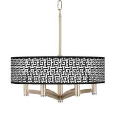 Greek Key Ava 6-Light Nickel Pendant Chandelier