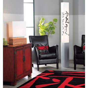 Chinese style brushstrokes accent this bold contemporary living room picture.