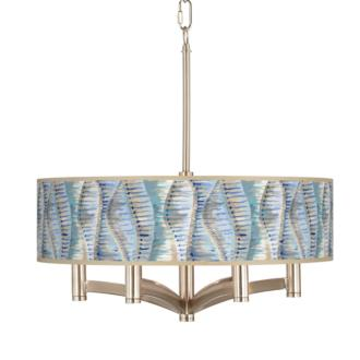 Siren Ava 6-Light Nickel Pendant Chandelier (X8648-1X134) X8648-1X134