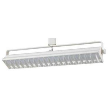 White 40 Watt LED Wall Washer Track Head