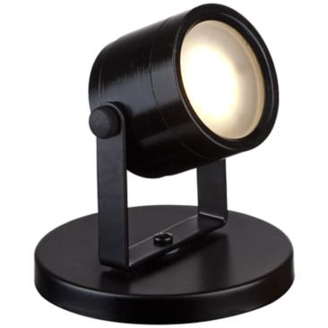 "Ladera 5"" High LED Accent-Uplight in Black"