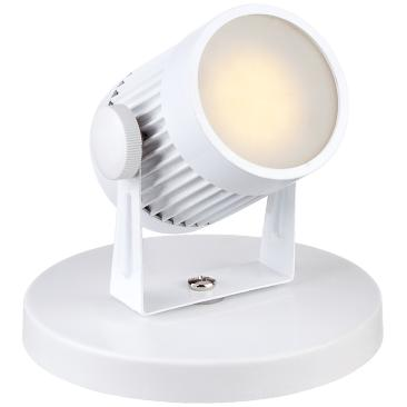 "Downey 2 3/4"" High White LED Mini-Uplight"