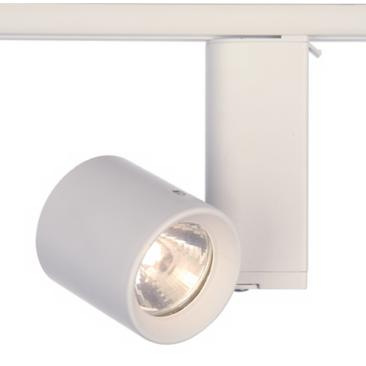 Lightolier Miniforms MR16 Low Voltage Track Light in White