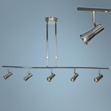 Sleek 5-Light Brushed Steel Extendable LED Track Fixture