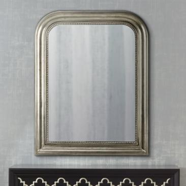 "Kwango Antique Silver 30 1/2"" x 38 1/4"" Wall Mirror"